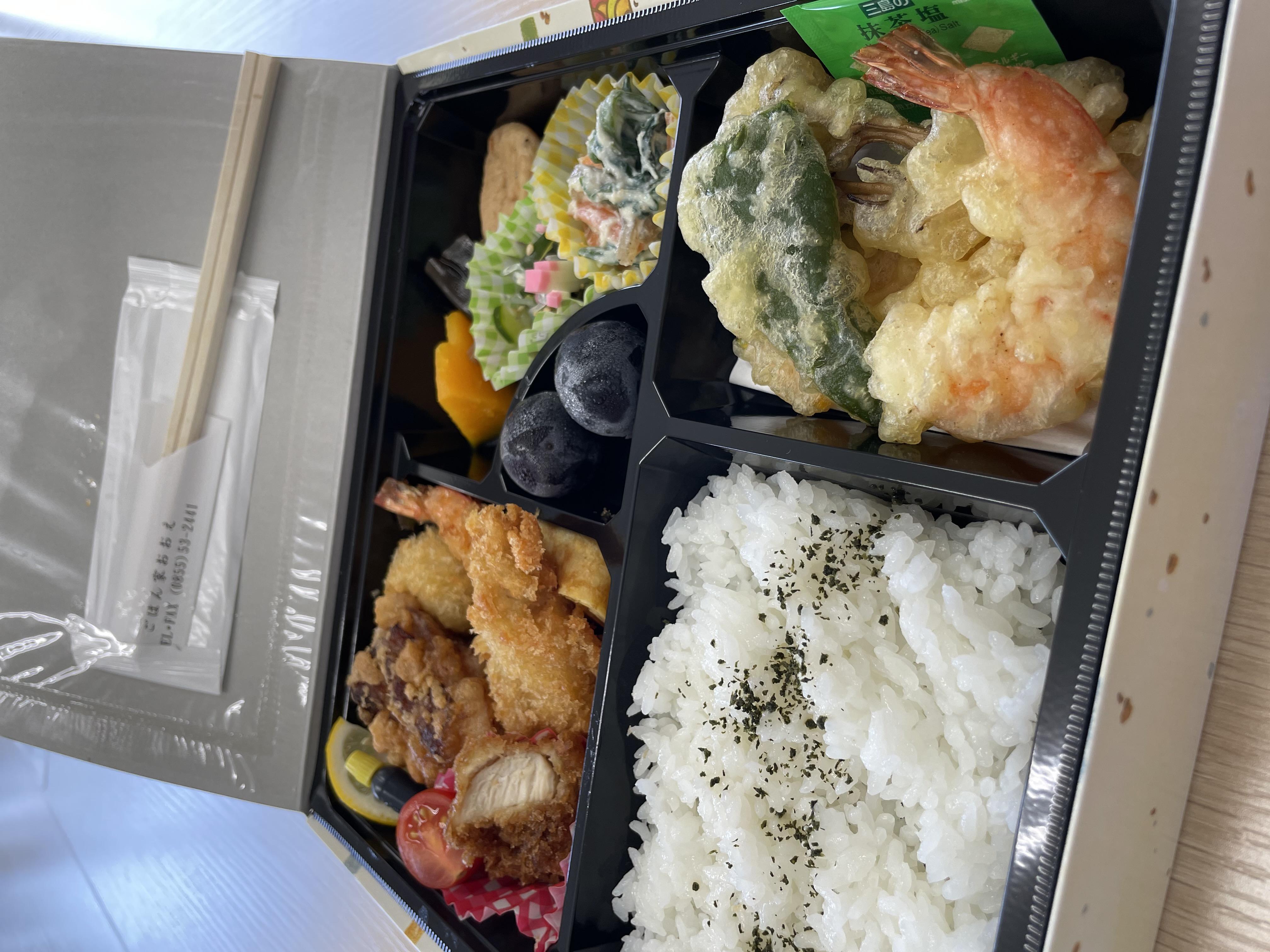 おおえのお弁当2.jpg
